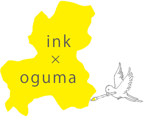 ink×oguma 一般社団法人インク 古民家調査・リノベーションワークショップ岐阜